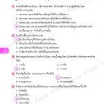 บทที่-2_Page_1-1