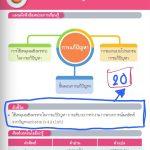 Screenshot_20210508-214333_Samsung-Internet