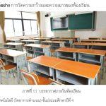Screenshot_20210510-224743_Samsung-Internet